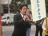 20091030工會法立法院場外動員:DSC02238.JPG