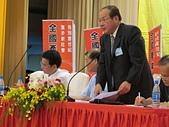 20140617本會第五屆第3次代表大會:圖11莊理事長進行年度理事會工作報告(第1次會).JPG