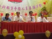 1040706全國產業總工會第五屆第4次會員代表大會:圖07大會主席團主持會議進行提案討論.JPG