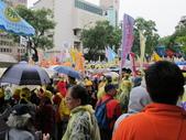 20130501官逼民反大遊行:IMG_9452.JPG