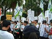20090826聲援土銀工會反對釋股:20090826_003反對土銀釋股.JPG