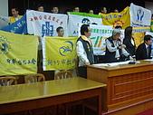 20091023工會法突襲群賢樓記者會:DSC02165.JPG