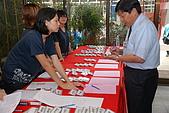 20090623全產總第四屆第一次會員代表大會:980623-全產總4-1會員代表大會-044_大小 .JPG