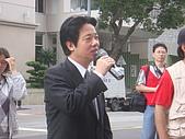 20091030工會法立法院場外動員:DSC02239.JPG