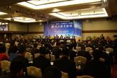 20150308台蘇勞工教育論壇:圖01莊理事長出席2015勞工教育論壇.JPG