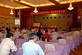 20090623全產總第四屆第一次會員代表大會:980623-全產總4-1會員代表大會-072_大小 .JPG