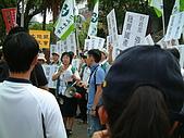 20090826聲援土銀工會反對釋股:20090826_004反對土銀釋股.JPG