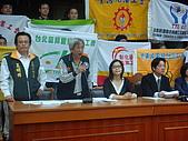 20091023工會法突襲群賢樓記者會:DSC02166.JPG