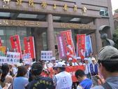 20130827基本工資至勞委會抗議:20130827_010.JPG