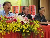 20140617本會第五屆第3次代表大會:圖10大會主席團江建興代表主持會議(第1次會).JPG