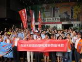 20110809聲援一銀工會勞資爭議:20110908一銀勞資爭議_102.jpg