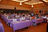 20090623全產總第四屆第一次會員代表大會:980623-全產總4-1會員代表大會-077_大小 .JPG
