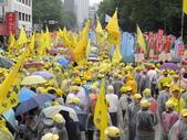 20130501官逼民反大遊行:IMG_9478.JPG