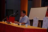 20090623全產總第四屆第一次會員代表大會:980623-全產總4-1會員代表大會-078_大小 .JPG