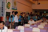 20090623全產總第四屆第一次會員代表大會:980623-全產總4-1會員代表大會-079_大小 .JPG