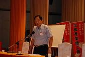 20090623全產總第四屆第一次會員代表大會:980623-全產總4-1會員代表大會-092_大小 .JPG