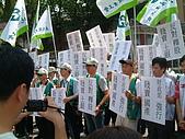 20090826聲援土銀工會反對釋股:20090826_005反對土銀釋股.JPG