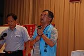 20090623全產總第四屆第一次會員代表大會:980623-全產總4-1會員代表大會-093_大小 .JPG