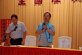 20090623全產總第四屆第一次會員代表大會:980623-全產總4-1會員代表大會-094_大小 .JPG