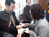20091210-11勞動派遣保護國際研討會-石油工會曾銘恩攝:981209外賓至CLA-021.JPG