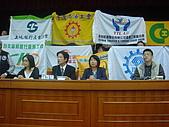20091023工會法突襲群賢樓記者會:DSC02167.JPG