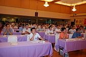 20090623全產總第四屆第一次會員代表大會:980623-全產總4-1會員代表大會-097_大小 .JPG