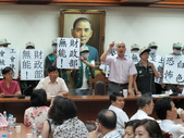 20110707土銀工會記者會:IMG_2995.jpg