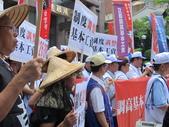 20130827基本工資至勞委會抗議:20130827_011.JPG