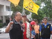 20091030工會法立法院場外動員:DSC02240.JPG