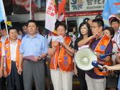 20110809聲援一銀工會勞資爭議:20110908一銀勞資爭議_004.jpg