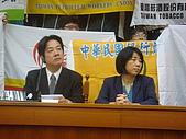 20091023工會法突襲群賢樓記者會:DSC02168.JPG
