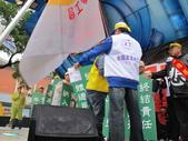 20130501官逼民反大遊行:IMG_9456.JPG