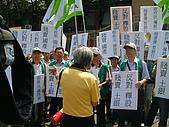 20090826聲援土銀工會反對釋股:20090826_006反對土銀釋股.JPG