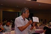 20090623全產總第四屆第一次會員代表大會:980623-全產總4-1會員代表大會-154_大小 .JPG