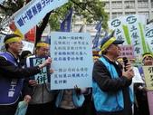 20140314反亂併爭永續:DSCN0332.JPG