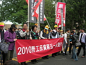 20100415至行政院送反貧窮大遊行訴求:20100415反貧窮行動聯盟成立-0001.JPG