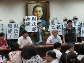 20110707土銀工會記者會:IMG_2999.jpg