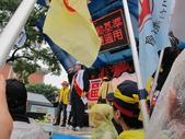 20130501官逼民反大遊行:IMG_9467.JPG