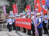 20130827基本工資至勞委會抗議:20130827_012.JPG
