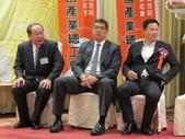 20140617本會第五屆第3次代表大會:圖04台北市長候選人連勝文先生也趕到現場致辭.JPG