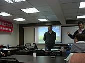 20091217-18會務人員工作坊:DSCN3981.JPG