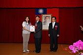 20090714理事長就職典禮:980714-全產總第四屆理事長就職-007.JPG
