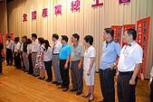 20090623全產總第四屆第一次會員代表大會:980623-全產總4-1會員代表大會-164_大小 .JPG
