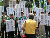20090826聲援土銀工會反對釋股:20090826_007反對土銀釋股.JPG
