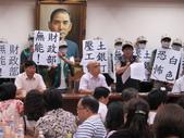 20110707土銀工會記者會:IMG_3002.jpg