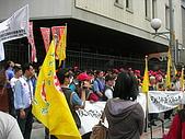 20091030工會法立法院場外動員:DSCN3615.JPG