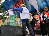 20130501官逼民反大遊行:IMG_9457.JPG