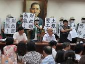 20110707土銀工會記者會:IMG_3003.jpg
