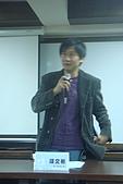 20091217-18會務人員工作坊:DSC02934.JPG