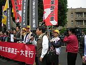 20100415至行政院送反貧窮大遊行訴求:20100415反貧窮行動聯盟成立-0008.JPG